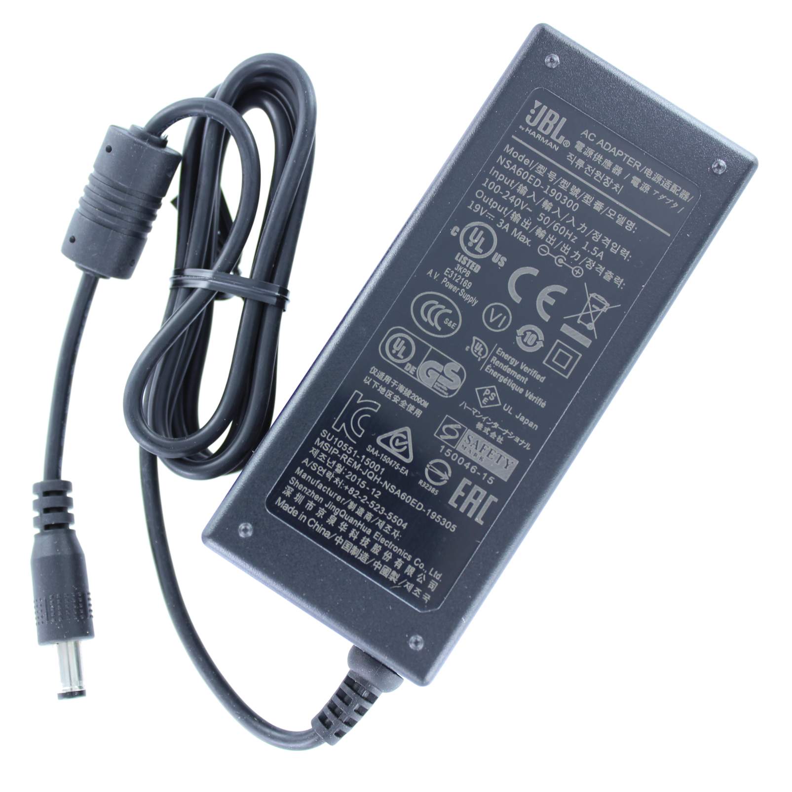 Power adapter, JBL Xtreme